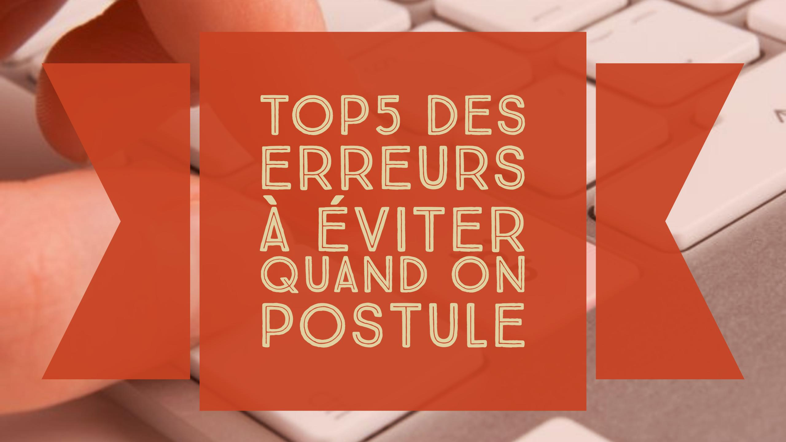 top5 des erreurs  u00e0  u00e9viter quand on postule  u2013 l u0026 39 empire